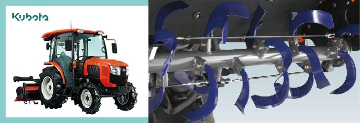 クボタ トラクター爪
